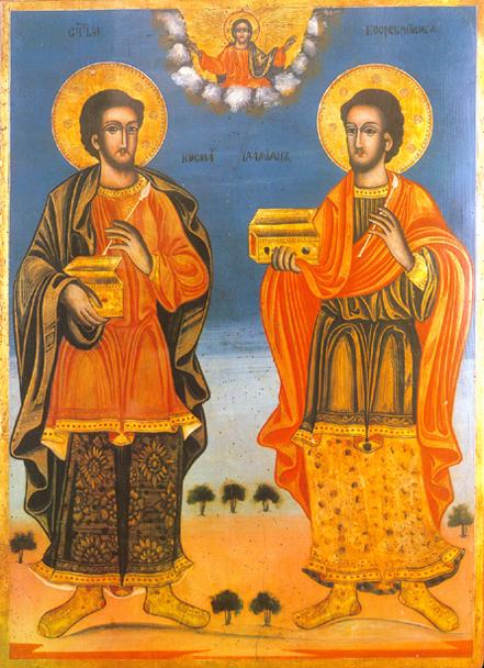 Santi Cosma e Damiano, martiri dans immagini sacre 0926SS.%20Cosm%20%26%20Dam%20XIXs%20Bulg