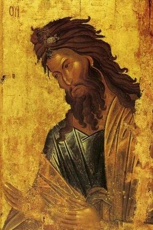 480px-John_baptist_byzantine.jpeg