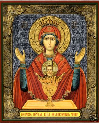 essay on mary mother of jesus Mother mary rose, foundress of the congregation of the holy names of jesus and mary.