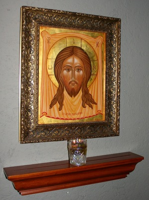 Oratory Holy Face Icon.JPG